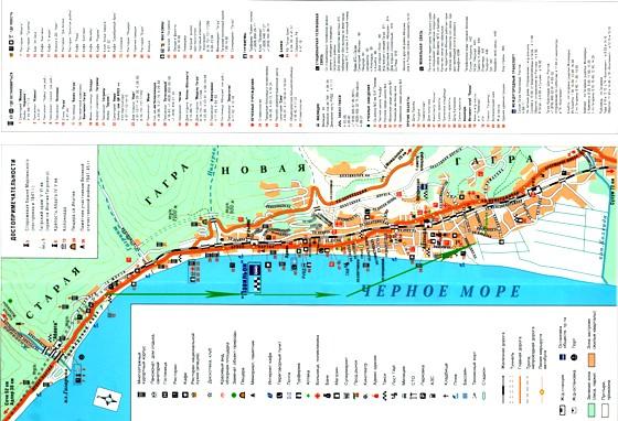 карта гагры скачать бесплатно - фото 4